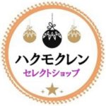 ハナモクレン ロゴ